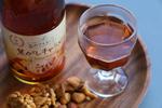 温めてもおいしい「焦がしキャラメル」のお酒、月桂冠から