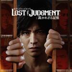 「LOST JUDGMENT:裁かれざる記憶」先行体験レポート、新要素満載で最後まで遊びたくなる期待作だ