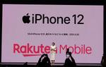 楽天モバイル、iPhone 13シリーズの4機種の取り扱いを発表
