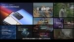 シャオミ、ハイエンドスマホ「Xiaomi 11T/11T Pro」とタブレット「Xiaomi Pad 5」の国内リリースを公表!