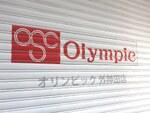 秋葉原電気街近くにスーパーマーケット「オリンピック」がオープン