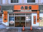 『ロストジャッジメント』ゲーム内に登場するタイアップ店舗を紹介!新TVCMも公開中
