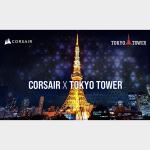 CORSAIRの超低遅延技術搭載のワイヤレスゲーミングマウスとヘッドセット2機種が登場、東京タワーとのコラボイベントも発表