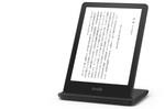 新しい主力機種「Kindle Paperwhite」発表、最上位Oasis譲りの機能を多数盛り込む