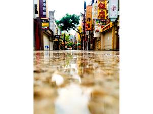 【連載】「たらいの水」と町のお手伝い