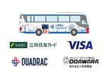 タッチ決済で非接触&手軽にバスに乗れる! 横浜市交通局「Visaのタッチ決済」実証実験を10月1日から開始