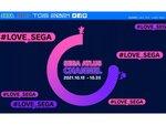 「東京ゲームショウ 2021 オンライン」セガ・アトラス出展タイトルや「SEGA ATLUS CHANNEL」の番組詳細が判明!