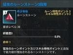 新作MMORPG『ELYON(エリオン)』キャラクター強化にまつわるシステム解説第2弾が公開