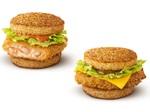 マクドナルド「ごはんバーガー」にプリプリの「ごはん海老」など2つの新味