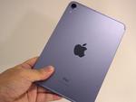 最新仕様の新「iPad mini」は間違いなく傑作だ