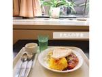 【連載/コスパと贅沢】vol.4 ナイスなコスパ! 大人の学食? 隠れランチスポットに潜入