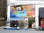 「東映ランド」が2021年10月31日(日)をもって閉店