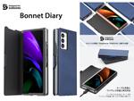 サムスン公式認証取得のGalaxy Z Fold3 5G用手帳型ケース「araree BONNET DIARY」