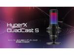 LED内蔵USBマイク!! 「HyperX QuadCast S」の魅力を徹底解説