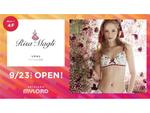 「可愛らしさ」「女性らしさ」を表現したランジェリーを買いに行こう 新宿ミロードにて「Risa Magli(リサマリ)」 が4Fにオープン