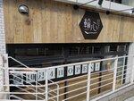 横浜中華街にカレーが登場! スパイスカレースタンド「輪心」が10月4日にオープン