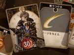 """""""カード""""で表現されるRPG『Voice of Cards ドラゴンの島』が10月28日に発売決定!体験版も本日より配信開始"""