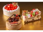 今年は横浜ベイシェラトン ホテル&タワーズの華やかに彩る豪華なクリスマスケーキで!「クリスマスコレクション2021」、10月1日予約開始