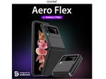 二つ折りスマホにあわせた独自設計を採用した保護ケース「Galaxy Z Flip 3 Aero Flex」