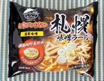 北海道さながらの味をおうちで! キンレイの冷凍「札幌味噌ラーメン」が脂たっぷりでうまし