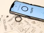 手ぶらキャッシュレスを実現する指輪型決済デバイス「EVERING」を衝動買い