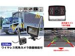使用可能距離は100mまで! 12/24V対応ワイヤレス死角カメラ録画機能付き
