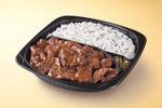 オリジンにご飯が進む「牛ハラミ焼肉弁当」肉トリプルもあるよ