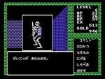 レトロゲーム遊び放題アプリ『PicoPico』にダンジョンRPG『ディープダンジョン』(MSX版)が追加!