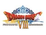 10月3日まで33%オフ!スマホ版『ドラゴンクエスト VIII 空と海と大地と呪われし姫君』が特別セールを実施