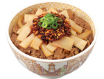 すき家人気の「食べラー・メンマ牛丼」が復活! ザクッシャキッがたまらない!