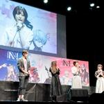 アソビモの新作アクションRPG「N-INNOCENCE-」発表会でバトルシステムが公開。リリース日は11月24日