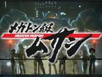 レベルファイブ新作『メガトン級ムサシ』の魅力を紹介する「メガトンラボ in TGS 2021」配信!