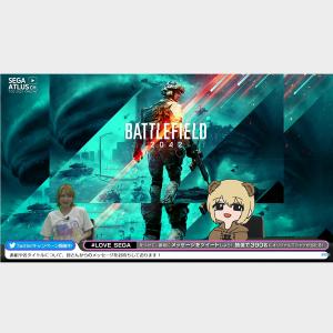「Battlefield 2042」の魅力をおさらい! セガ・アトラスTGS2021オンラインでのEAの番組をレポート