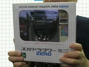 メガドライブミニをさらに豪華にデコレーション! セガ公式配信で公開された「メガドラタワーミニZERO」開封の儀