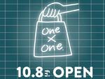オンライン×リアル店舗が融合した新たなショールームに行こう! 「新宿ミロード」1~2F にOMO店舗「one × one」が10月8日オープン