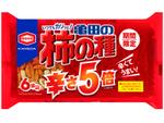 激辛好き歓喜 亀田柿の種「辛さ5倍」登場 おやつに、ビールに!
