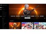 アソビモのゲームがPCで無料で遊べるゲームランチャー「ASOBIMO GAMES」をリリース!