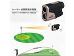 正確な距離を測定でき手ブレ補正も搭載、高機能ゴルフレーザー式飛距離測定器「Xtreye」が2万4800円
