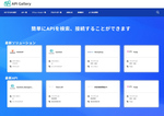 NTTデータ、金融向けオープンAPI市場「API gallery」開設。26団体が参加