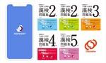 Monoxer、旺文社「でる順×分野別漢検問題集」提供開始。手書き学習に対応