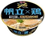 明星×池袋「NOODLE VOICE」帆立×鶏のハイブリッドな味わいのカップ麺