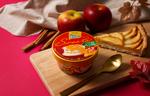 秋の豪華アイス! 明治エッセルスーパーカップから 「シナモン香るりんごのタルト」