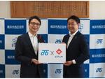 住み続けたい町のために地域SNSを活用! 横浜市西区とPIAZZAが連携協定を締結