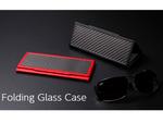 超コンパクト! 折りたためるメガネケース「WIZ Folding Glass Case」