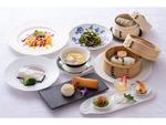 平日でもゆったり飲茶、横浜ロイヤルパークホテル「ランチ飲茶コース(平日限定)」10月29日まで提供