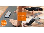 エレコム、スマホアプリを使って腕立て伏せトレーニングを行なえるECLEAR SPORTS「腕立て伏せトレーニングマット」