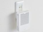 """エレコム、""""離れ家モード""""搭載の11ax対応Wi-Fi中継器「WTC-X1800GC-W」"""