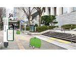 【連載】5G活用サービスの実証実験in西新宿