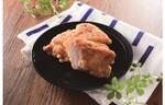 ローソン新チキン「パリチキ」発表 衣は4割薄く、塩分2割減