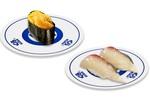 くら寿司に高級魚「シマアジ」が登場「新物ウニ」はお値打ち110円